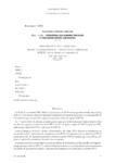 Avenant n° 27 du 12 mars 2019 relatif à la désignation de l'opérateur de compétences (OPCO des entreprises de proximité)