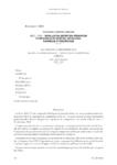 Accord du 12 décembre 2018 relatif à la désignation de l'opérateur de compétences (OPCO)