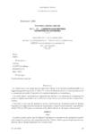 Avenant n° 71 du 13 mars 2019 relatif à la désignation de l'opérateur de compétences (OPCO des entreprises de proximité)