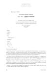 Avenant du 25 octobre 2018 relatif à la modification de l'article 7.2.1 du titre VII de la convention collective