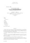 Accord du 11 mars 2019 relatif à la désignation de l'opérateur de compétences (OPCO des entreprises de proximité)