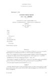 Avenant n° 36 du 20 décembre 2018 - application/pdf