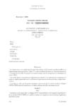 Accord du 19 décembre 2018 relatif à la désignation de l'opérateur de compétences (OPCO PEPSS)