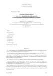 Avenant du 12 mars 2019 - application/pdf