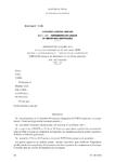Avenant du 12 mars 2019 à l'accord paritaire du 12 décembre 2018 relatif à la désignation de l'opérateur de compétences (OPCO Économie de proximité et secteurs associés)