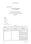Avenant n° 144 du 2 juillet 2019 relatif aux CQP instructeur fitness (annexe I de la CCN du sport du 7 juillet 2005)