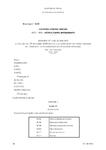 Avenant n° 1 du 29 mai 2019 à l'accord du 19 décembre 2018 relatif à la commission nationale paritaire de l'emploi et de la formation de l'industrie hôtelière