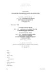 Accord du 14 mai 2019 relatif au regroupement de champs conventionnels