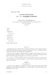Avenant du 13 septembre 2019 à l'accord du 17 décembre 2014 relatif au temps partiel