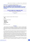 Accord n° 2020-2 du 14 septembre 2020 relatif à l'activité partielle de longue durée