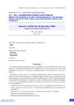 Accord n° 2020-3 du 18 décembre 2020 relatif à la formation professionnelle