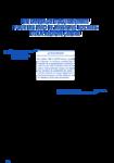 Un langage documentaire pour les PAIO et missions locales de - application/pdf
