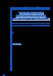 Sanitaire, médicosocial et social à but non lucratif : validation d'acquis professionnels pour un diplôme de la filière éducative